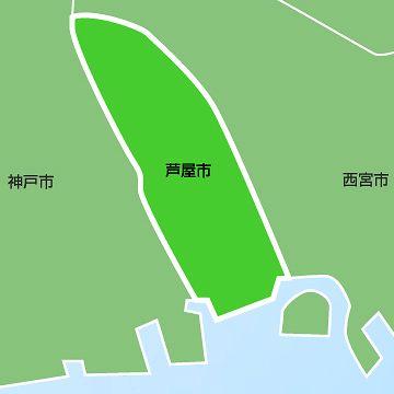兵庫県の芦屋市と同じくらいあります