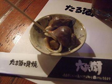 つぶ貝の煮つけ