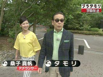 タモリさんの博識には驚かされます