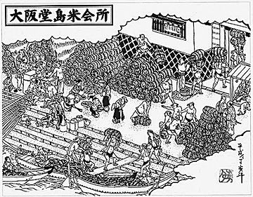 蒲原神社の御託宣(おたくせん)が出ると、米相場が動いた