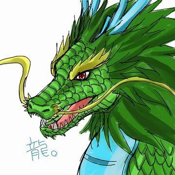 、鱗を全身にまとった龍の姿
