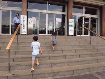 『光華殿』は今、『江戸東京たてもの園』のビジターセンターになってます