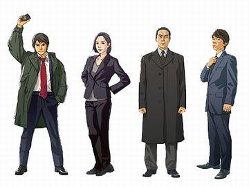 左から、青島俊作、恩田すみれ、室井慎次、真下正義