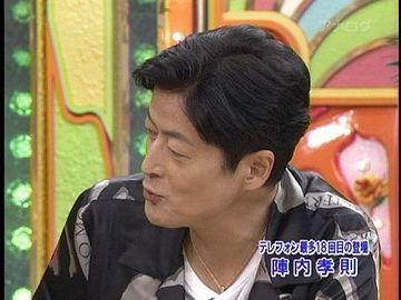陣内が、テレフォンショッキングで、財津一郎のことを話してたわけよ