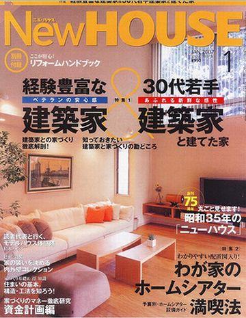 建築雑誌まで読んでた