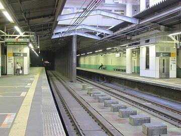 『新小平駅』は地下駅