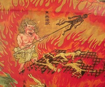 鉄串に刺されて、鉄板で焼かれる