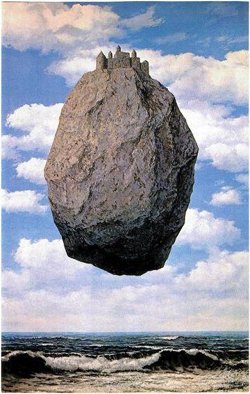 『岩館』想像図