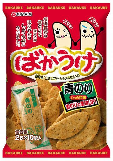 栗山米菓・ばかうけ