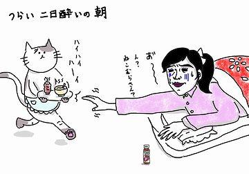 こんな猫と暮らしたい