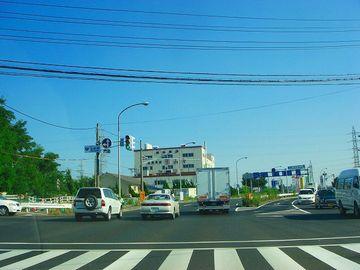 現在の『紫雲橋』交差点