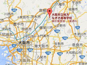 枚方なぎさ高校は、淀川沿いだけど河口からはかなり遡ってる