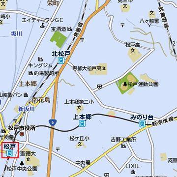 『松戸駅』は、この2本の路線が乗り入れてます
