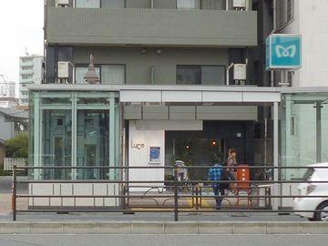 東京メトロ東西線の『落合』駅アップ