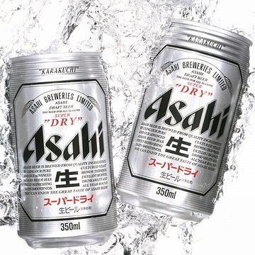 本物のビール