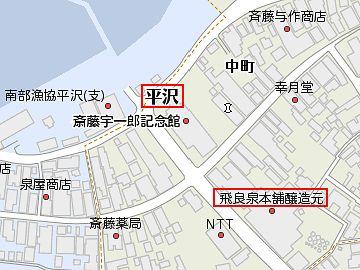 蔵のあるあたりの地名を、平沢