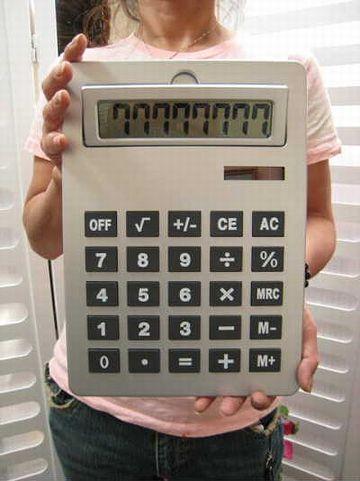意味もなく巨大な電卓