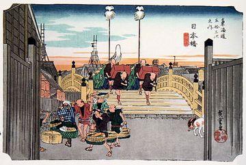 日本橋とか言わないでよ