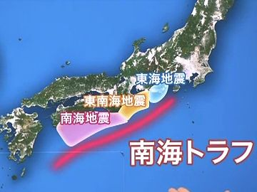東大名誉教授の測量学者・村井俊治氏は、この春(2014年)までに起こる可能性があると言ってます。