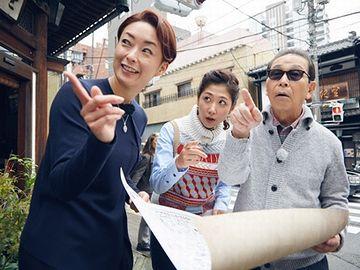 松田法子さん