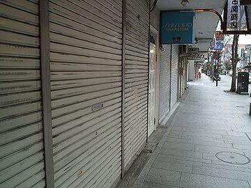 町中の商店街は、ことごとくシャッター通り
