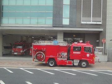 消防署発見