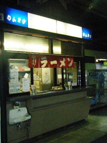 金沢駅の6・7番線ホームにあります。