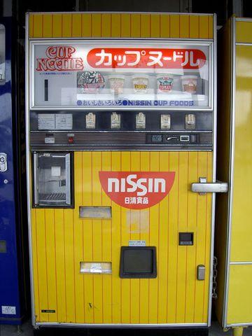 新潟では、自販機は1度も見たことありません