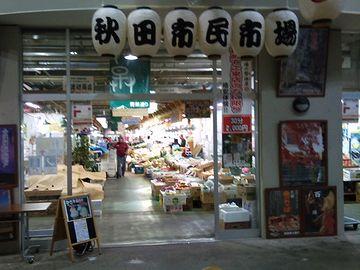 秋田市民市場・お店へ