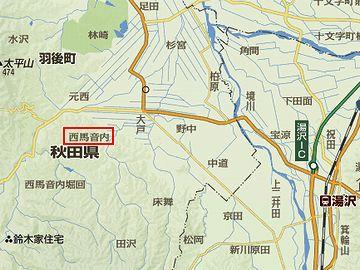 湯沢駅からは、10キロもある