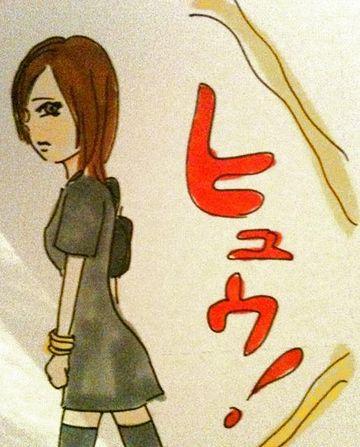 秋田美人にちょっかい出しに寄った