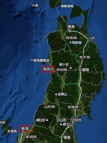 新潟から秋田へ安く行く方法
