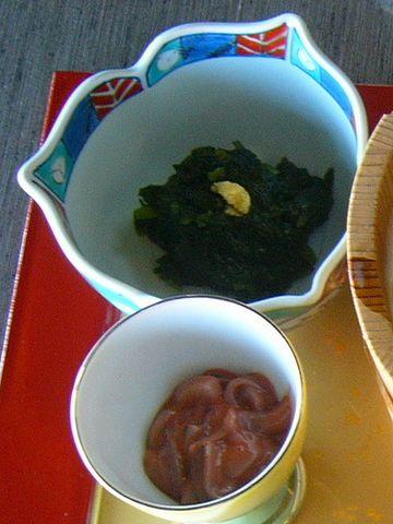 美野幸・「石焼き定食」小鉢