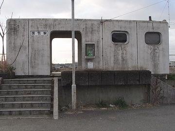 『国包(くにかね)』駅(兵庫県加古川市)