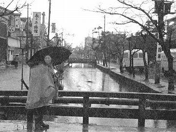 昭和31年の西堀