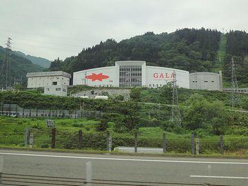 上越新幹線『ガーラ湯沢』駅が見えて来ました