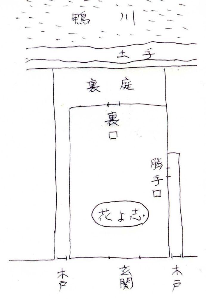 「花よ志」見取り図