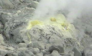 火山ガスの臭い