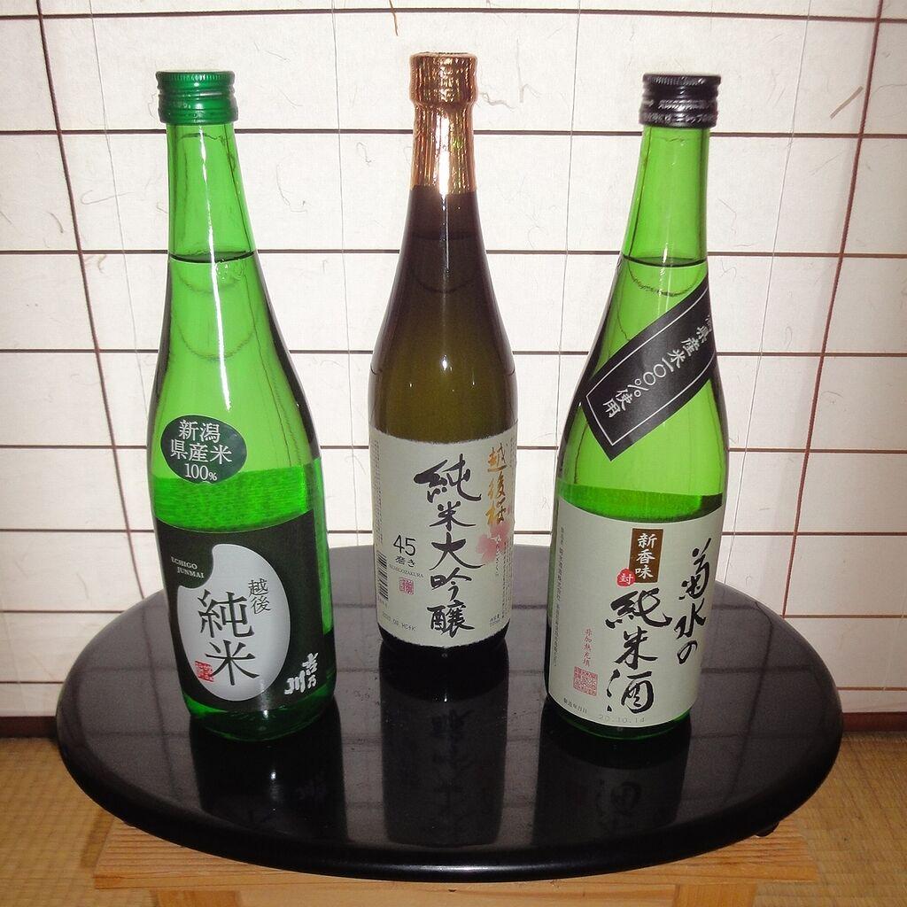 お正月用に買った日本酒3本