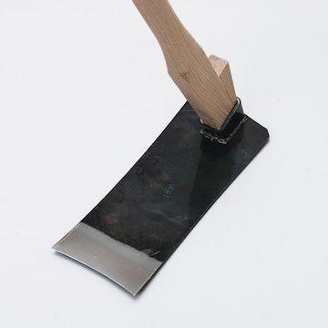 下の部分が、刃