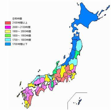 都道府県別の日照時間データ