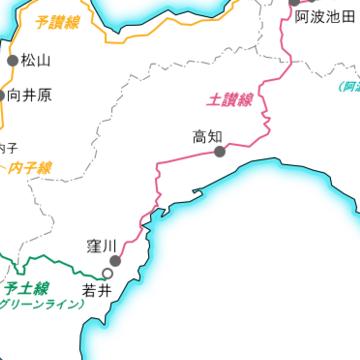 土讃線経路図