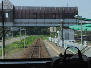 『あきた白神』駅です