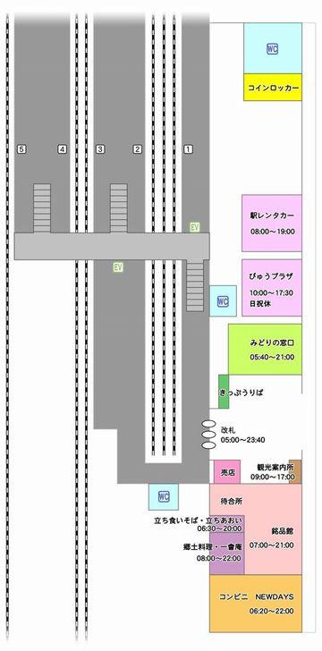 合図若松駅構内図
