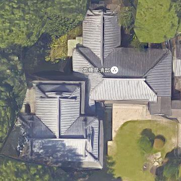 『江戸東京たてもの園』の是清邸