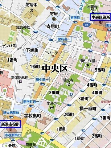 中央区役所は、新潟市役所の中