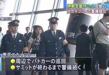 東京でも、そこここに警官を見かけました