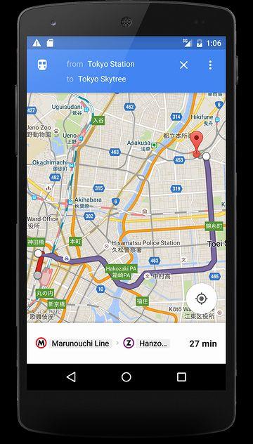 さっそく「Google Map」を起動