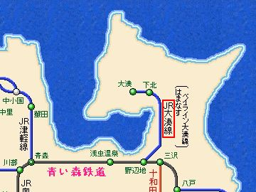 JR東日本で唯一、自社の他路線と接続してない、飛び地路線です