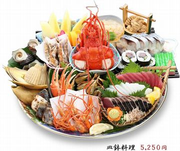 桂浜荘 皿鉢(さわち)料理